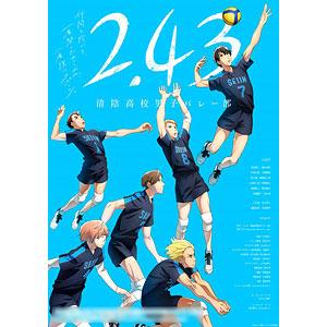 【特典】DVD 「2.43 清陰高校男子バレー部」上巻 完全生産限定版