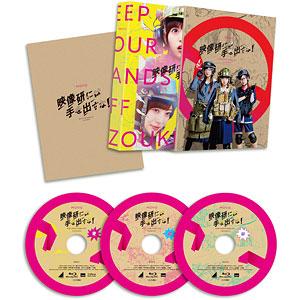 BD 映画『映像研には手を出すな!』 Blu-ray スペシャル・エディション