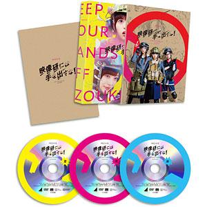 DVD 映画『映像研には手を出すな!』 DVD スペシャル・エディション