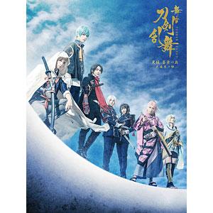 BD 舞台『刀剣乱舞』天伝 蒼空の兵 -大坂冬の陣- (Blu-ray Disc)