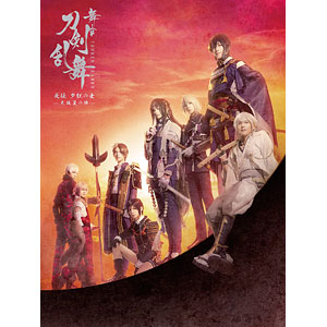 BD 舞台『刀剣乱舞』无伝 夕紅の士 -大坂夏の陣- (Blu-ray Disc)