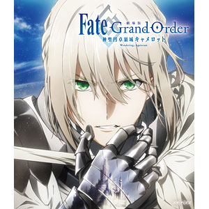BD 劇場版 Fate/Grand Order -神聖円卓領域キャメロット- 前編 Wandering; Agateram 通常版 (Blu-ray Disc)