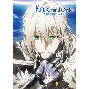 DVD 劇場版 Fate/Grand Order -神聖円卓領域キャメロット- 前編 Wandering; Agateram 通常版