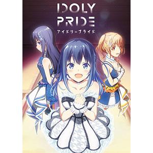 【特典】DVD IDOLY PRIDE 1 アクリルキャラクタースタンド・ブロマイド付き特装版 完全生産限定