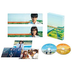 BD 10万分の1 Blu-rayスペシャル・エディション
