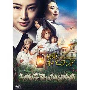 BD 約束のネバーランド Blu-ray スペシャル・エディション (Blu-ray Disc)