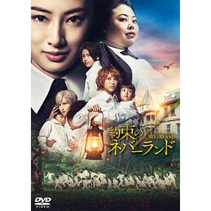 【特典】DVD 約束のネバーランド DVD スタンダード・エディション