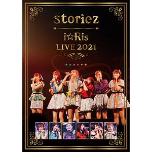 BD i☆Ris LIVE 2021 ~storiez~ 通常盤 (Blu-ray Disc)