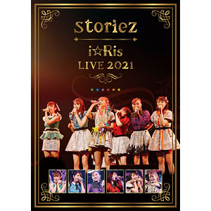 DVD i☆Ris LIVE 2021 ~storiez~ 通常盤