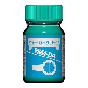 「戦闘メカ ザブングル」カラーシリーズWM-04 ウォーカーグリーン
