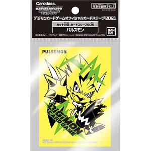 デジモンカードゲーム オフィシャルカードスリーブ2021 パルスモン パック