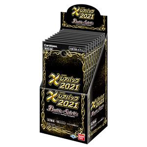 バトルスピリッツ Xレアパック2021 ブースターパック 10パック入りBOX