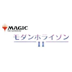マジック:ザ・ギャザリング モダンホライゾン2 コレクター・ブースター 日本語版 12パック入りBOX