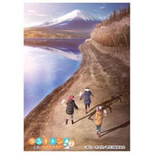 きゃらスリーブコレクション マットシリーズ ゆるキャン△ Season2 富士山(No.MT1048) パック