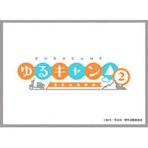 きゃらスリーブコレクション マットシリーズ ゆるキャン△ Season2 ロゴ(No.MT1049) パック