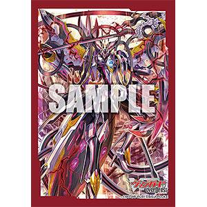 ブシロードスリーブコレクション ミニ Vol.514 カードファイト!! ヴァンガード overDress『柩機の神 オルフィスト』