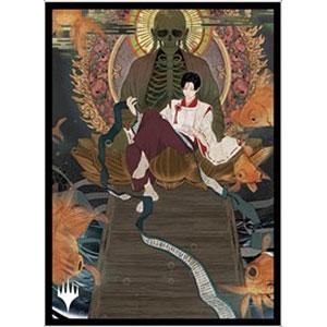 マジック:ザ・ギャザリング プレイヤーズカードスリーブ MTGS-161 日本画ミスティカルアーカイブ≪汚れた契約≫ パック