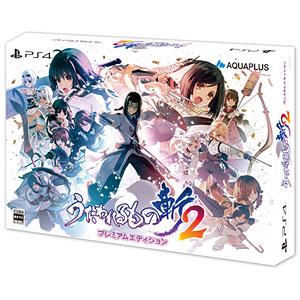 PS4 うたわれるもの斬2 プレミアムエディション