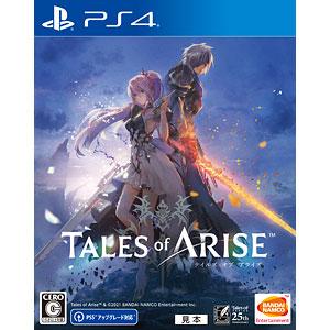 【特典】PS4 Tales of ARISE 通常版