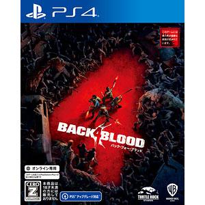 【特典】PS4 バック・フォー・ブラッド