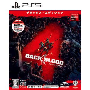 【特典】PS5 バック・フォー・ブラッド デラックス・エディション