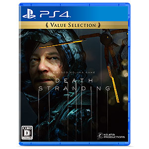 PS4 DEATH STRANDING Value Selection