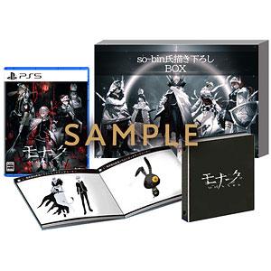 【特典】PS5 モナーク/Monark 数量限定画集付BOX