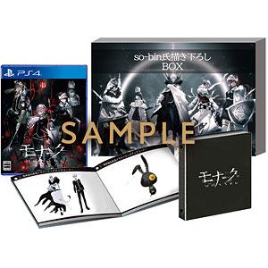【特典】PS4 モナーク/Monark 数量限定画集付BOX