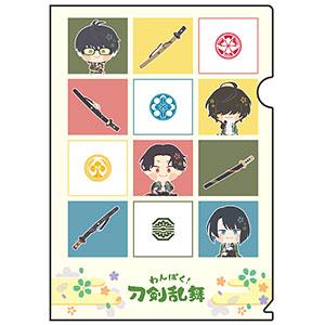 クリアファイル「わんぱく!刀剣乱舞」05/江