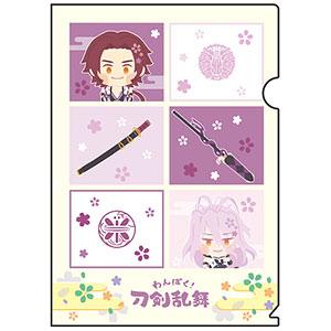クリアファイル「わんぱく!刀剣乱舞」06/村正