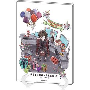 アクリルアートボード(A5サイズ)「PSYCHO-PASS サイコパス 3」01/慎導灼 バースデーver.(グラフアート)