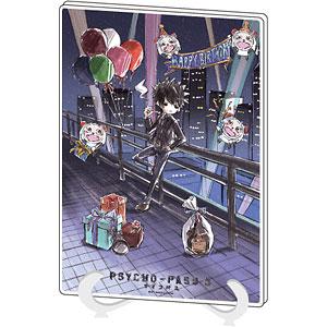 アクリルアートボード(A5サイズ)「PSYCHO-PASS サイコパス 3」05/狡噛慎也 バースデーver.(グラフアート)