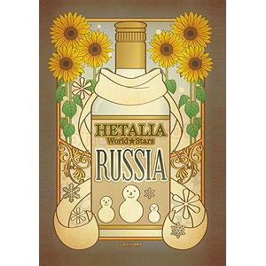 ヘタリア World★Stars ステッカー(ChaLabel)ロシア