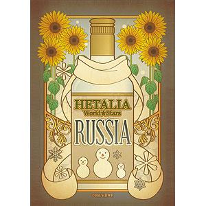 ヘタリア World★Stars ミニ額縁スタンド(ChaLabel)ロシア