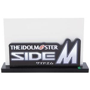 「アイドルマスター」シリーズ15周年記念 ロゴ名刺スタンド アイドルマスター SideM Ver.
