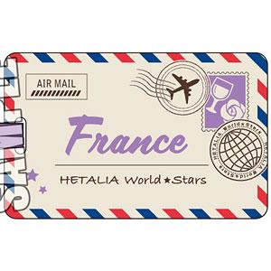ヘタリア World★Stars ラゲージタグ「フランス」