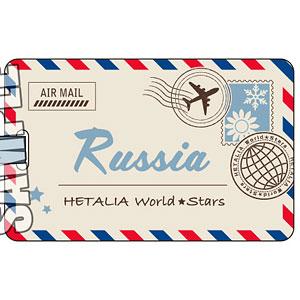 ヘタリア World★Stars ラゲージタグ「ロシア」