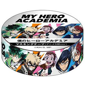 僕のヒーローアカデミア マスキングテープ(アニメ5期ver)