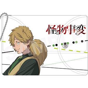 怪物事変 クリアマルチケース /04 隠神