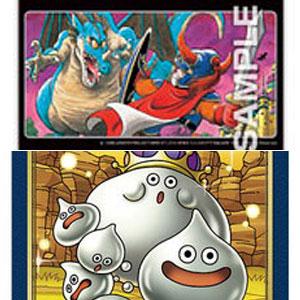 ドラゴンクエスト 生誕35周年記念メモリアルカードコレクションガム 初回限定版 16個入りBOX (食玩)