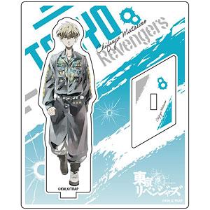 TVアニメ『東京リベンジャーズ』 アクリルスタンド PALE TONE series 松野千冬