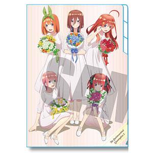 クリアファイル3ポケット 五等分の花嫁∬ A