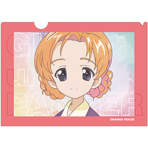 ガールズ&パンツァー 最終章 オレンジペコ Ani-Art clear label クリアファイル