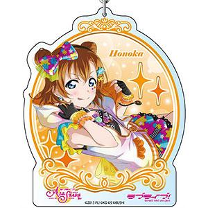 ラブライブ!スクールアイドルフェスティバルALL STARS デカキーホルダー 高坂穂乃果 コスミック☆ドライバー ver