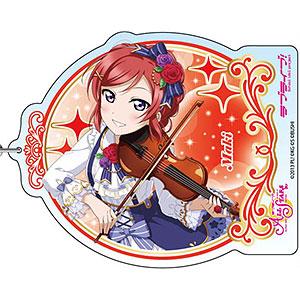ラブライブ!スクールアイドルフェスティバルALL STARS デカキーホルダー 西木野真姫 あなたに捧げるセレナーデ ver