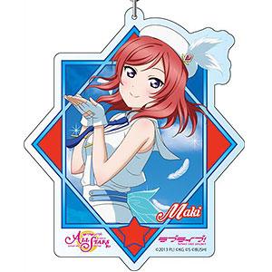 ラブライブ!スクールアイドルフェスティバルALL STARS デカキーホルダー 西木野真姫 Wonderful Rush ver