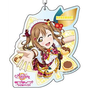 ラブライブ!スクールアイドルフェスティバルALL STARS デカキーホルダー 国木田花丸 オータムキッチン ver