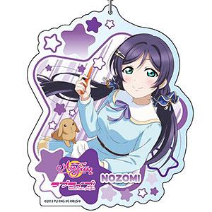 ラブライブ!スクールアイドルフェスティバルALL STARS デカキーホルダー 東條希 ピックアップ vol.13