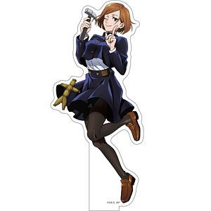 呪術廻戦 1/10アクリルスタンド(3)釘崎野薔薇