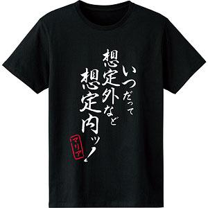 戦姫絶唱シンフォギアXV マリア・カデンツァヴナ・イヴ セリフTシャツ vol.2 メンズ L